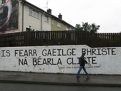 Famous Irish saying on wall